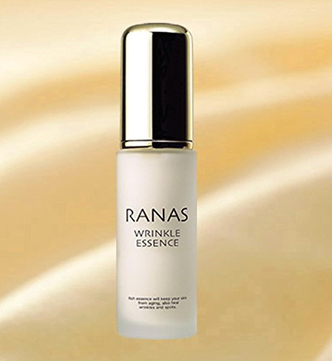 マンハッタン用心するレモンラナス スペシャル リンクルエッセンス (30ml) Ranas Special Wrinkle Essence (Beauty Essence)