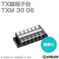 春日電機 TXM30 06 TX組端子台 (標準形) (セルフアップ) (カバー・記名シール付) (8mm2) (50A) (極数6) NN