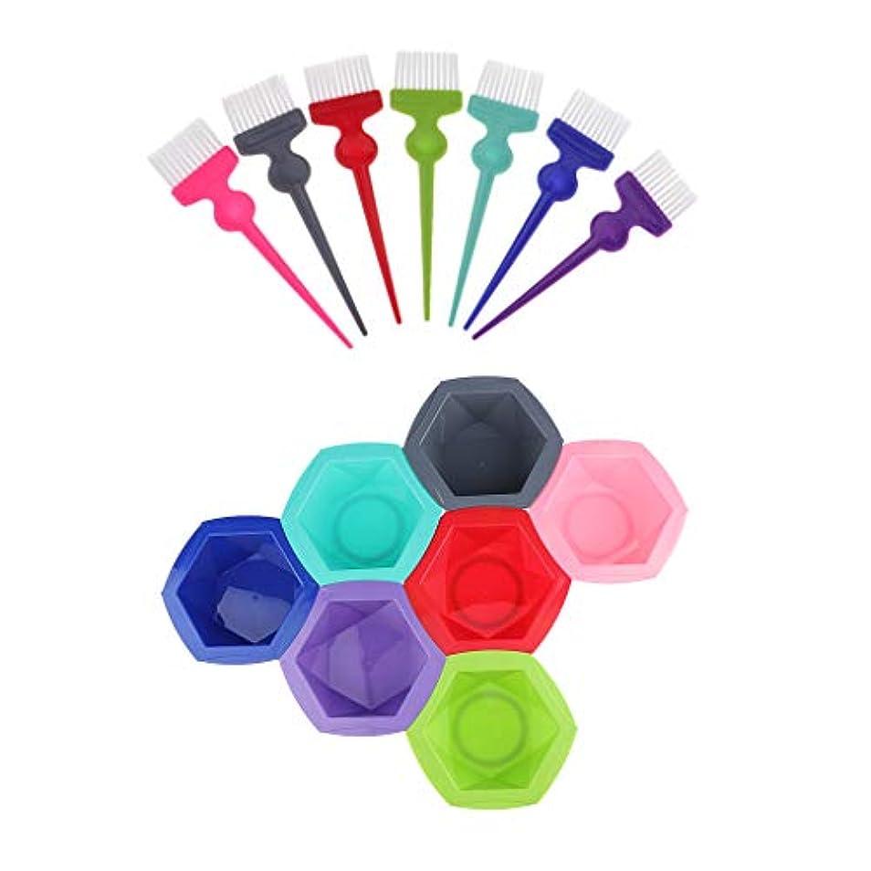 ギネステロ影響を受けやすいですヘアカラー ハイライト 染色 ヘアカラーミキシング ボウル ブラシ 美容院 再利用可能 プラスチック