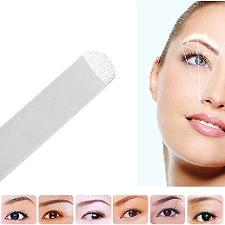 施しヒールハードリング眉毛美容メイクアップツール、50個/パッ (18Pin)
