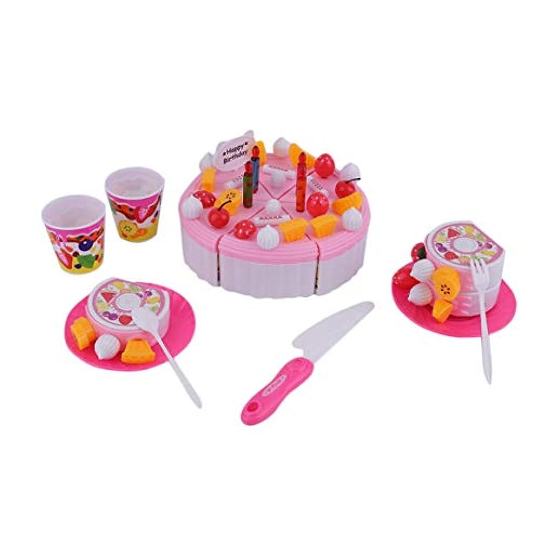 送料仮説ヨーロッパクリエイティブバースデーケーキDIYモデル用子供キッズ早期教育クラシック玩具ふりプレイキッチン食品プラスチック玩具ピンク