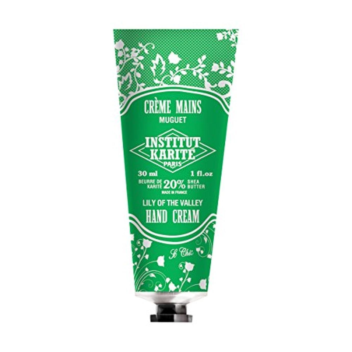 うぬぼれた売上高擬人化INSTITUT KARITE インスティチュート カリテ Hand Cream 30ml(ハンドクリーム)MUGUET ミュゲ