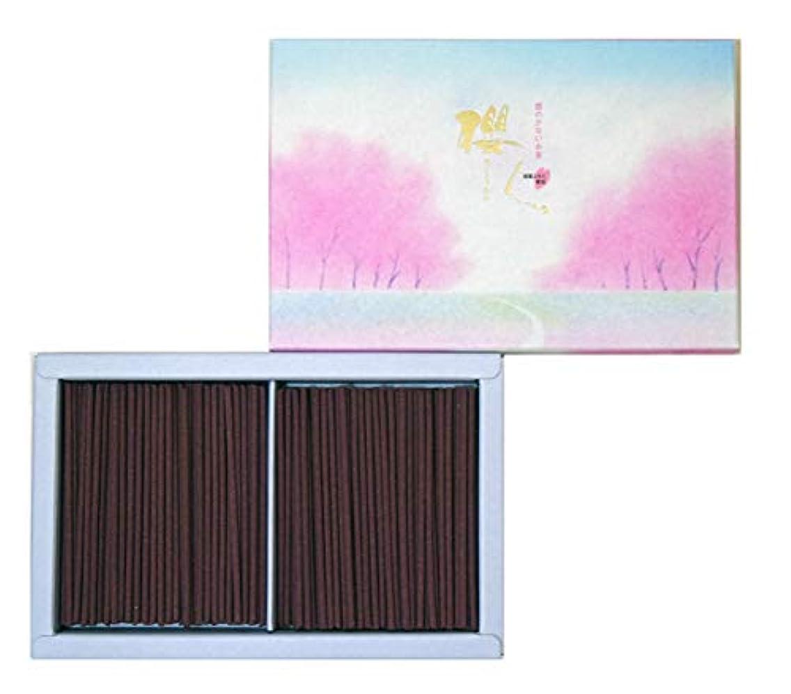 木製タンザニアおそらく丸叶むらた 櫻人 ハーフ寸 平箱バラ詰 #S-08