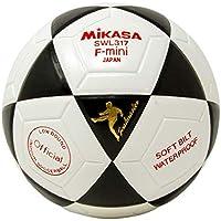 ミカサd93インドアサッカーボールシリーズ