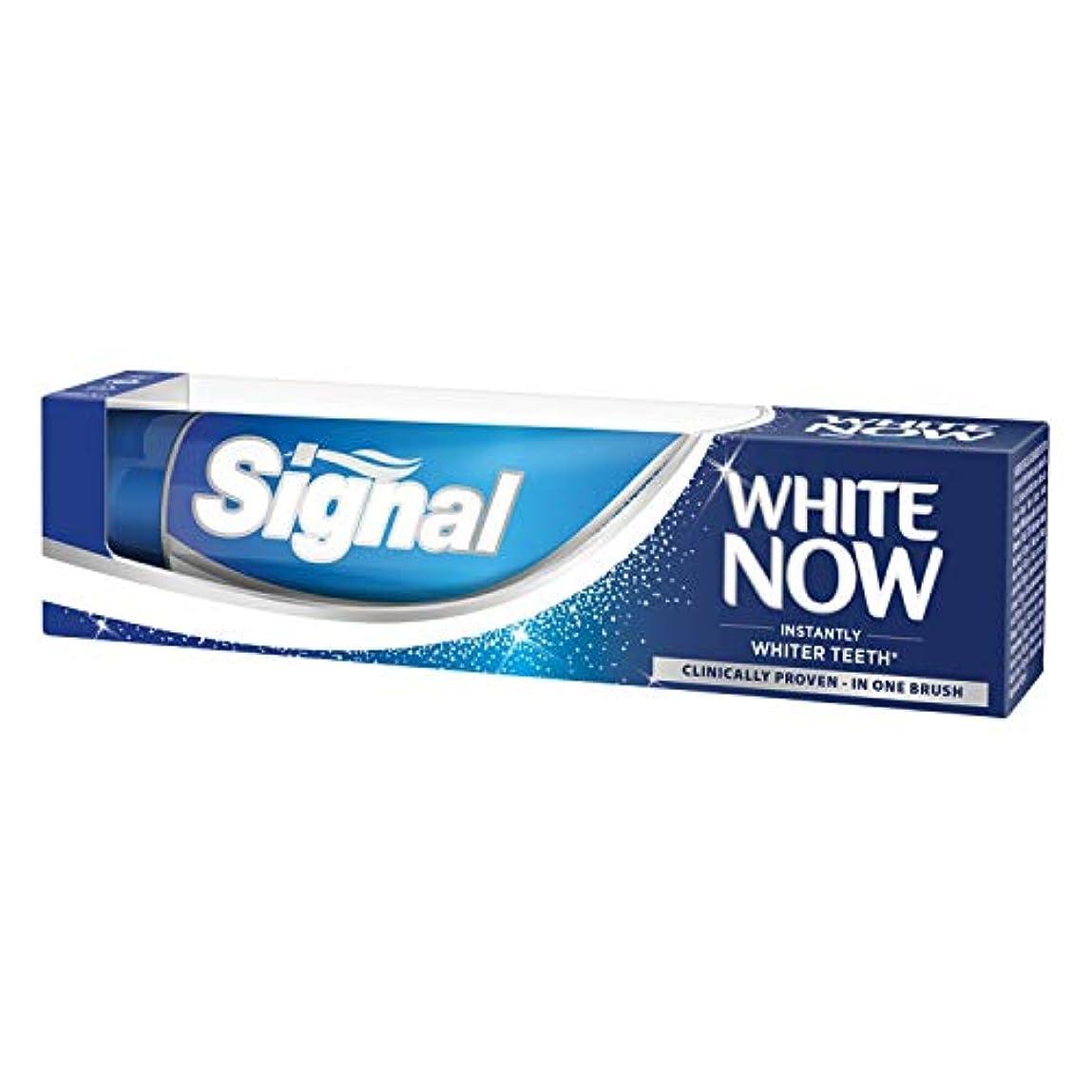 ボールフェンス暗黙Signal(シンガル) White Now「白今」 ホワイトニング歯磨き粉 インスタント効果、臨床的に証明された 75ml 3個入り [並行輸入品]