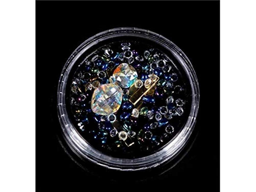 利益崇拝します確率Osize カラフルなネイルアートクリスタルラインストーン樹脂デコキラキラケース(図示) (色 : As Shown, サイズ : 4x1.45cm)