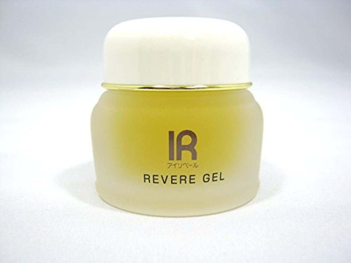 でるうなり声肯定的IR アイリベール化粧品 リベールジェル (シワ用クリーム) 30g