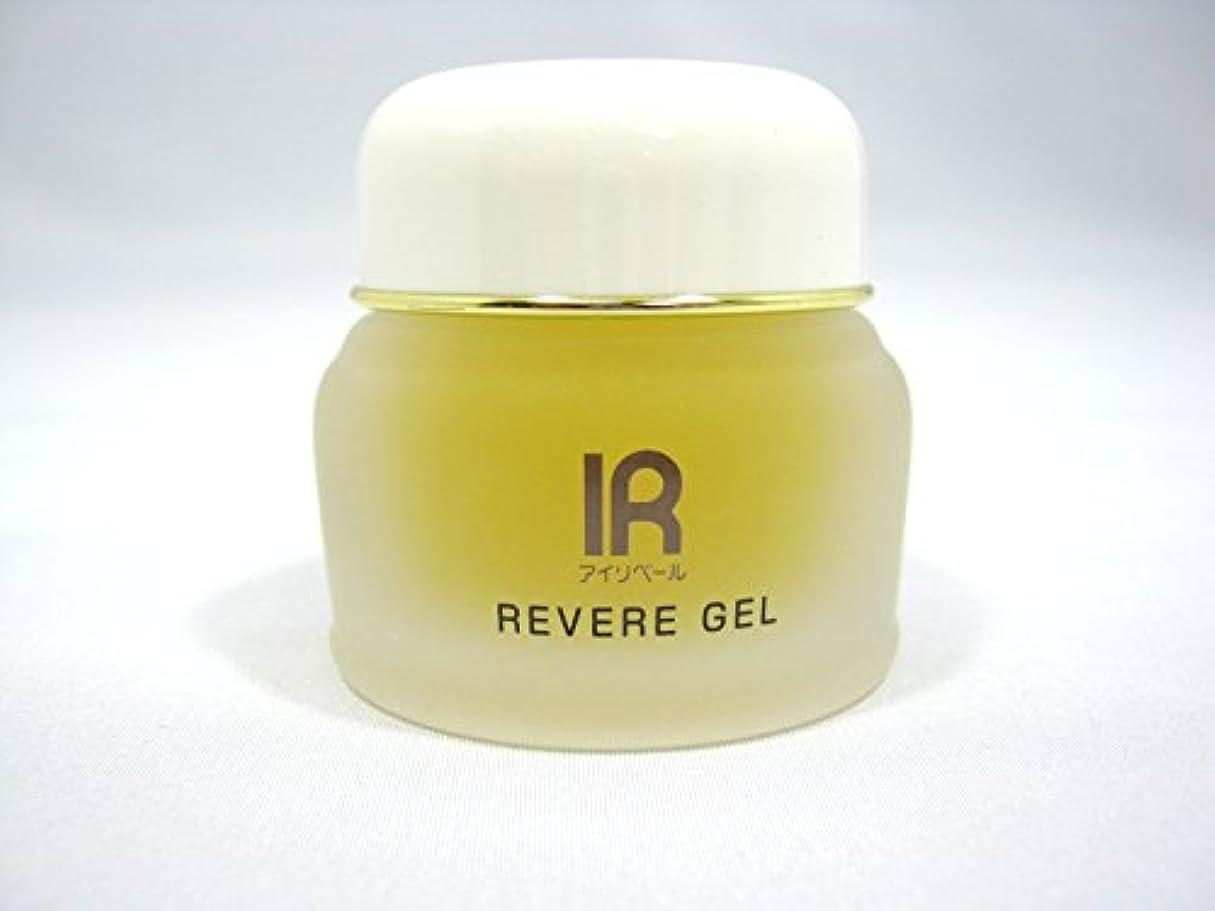 退却改修する安定IR アイリベール化粧品 リベールジェル (シワ用クリーム) 30g