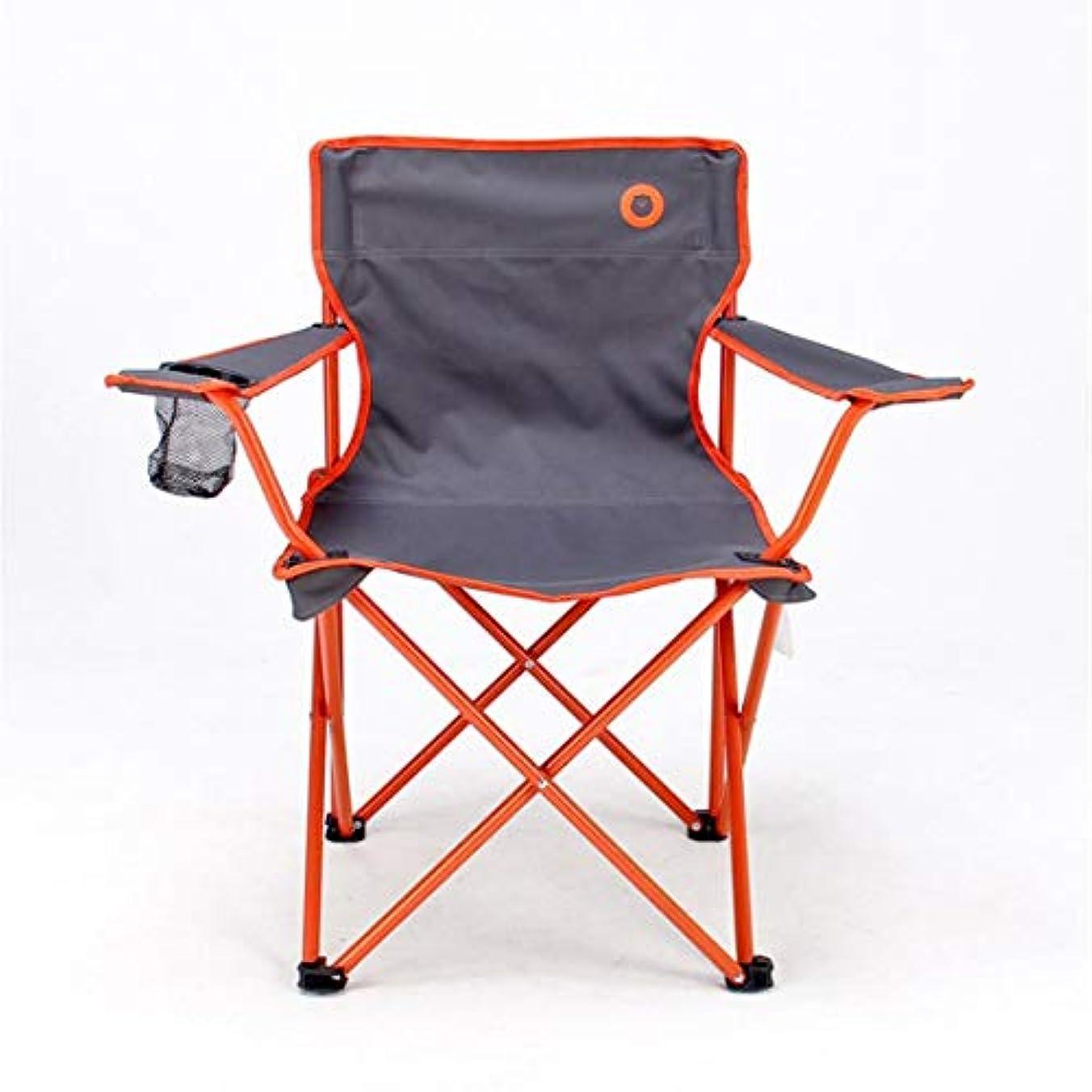ホイップ打ち負かす戸惑う屋外アルミ合金折り畳み釣り椅子 (Color : オレンジ)