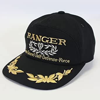 陸上自衛隊アポロキャップ レンジャー部隊徽章 黒