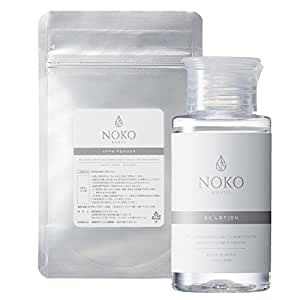 APPSプラスGCローションセット (アプレシエ)APPS1%+グリシルグリシン3%化粧水 60ml