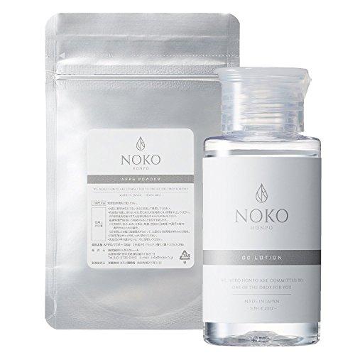 APPSプラスGローションセット (アプレシエ)APPS1%+グリシルグリシン3%化粧水 60ml