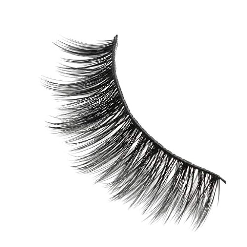 れる勢い影響柔らかい長い巻き毛と歪んだ多くの層まつげと3Dミンクの毛皮の10ペア