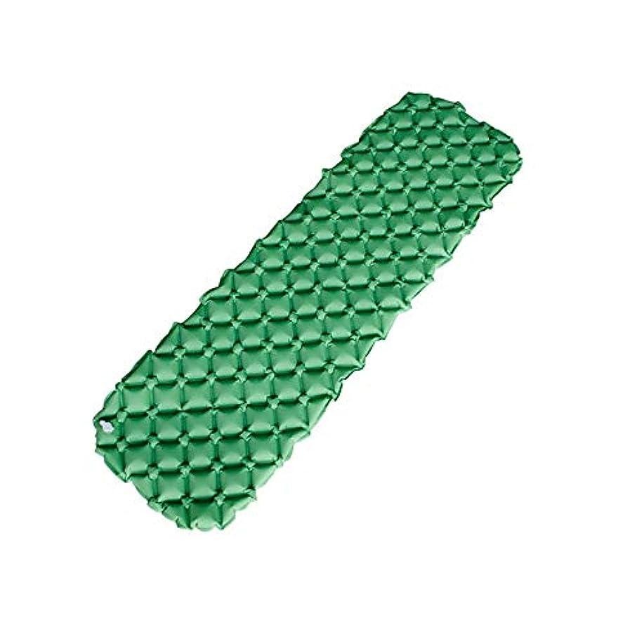 岸なので鉄道インフレータブルスリーピングパッド - 超軽量コンパクト膨張パッド - 旅行用ポータブルベッドマットハイキングバックパッキング - キャンプ用折りたたみエアマットレススリープギア (色 : 緑, サイズ : 90*55cm)