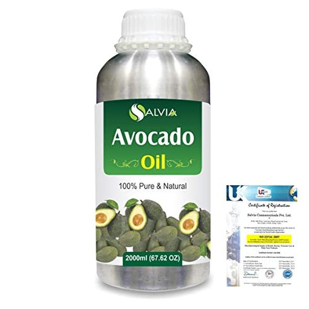 枕ロシア急行するAvocado (Persea Americana) 100% Natural Pure Undiluted Uncut Carrier Oil 2000ml/67 fl.oz.