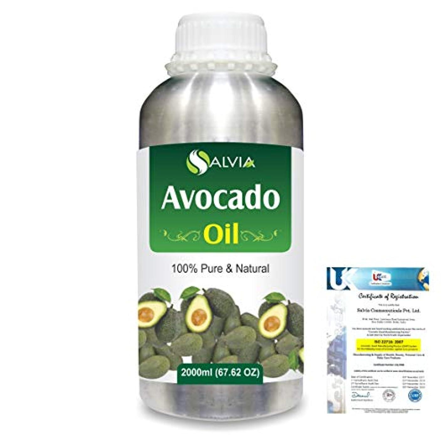 クラッシュ傾向があります眉をひそめるAvocado (Persea Americana) 100% Natural Pure Undiluted Uncut Carrier Oil 2000ml/67 fl.oz.