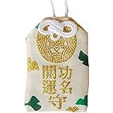 日本のスタイルの祝福バッグのハンドバッグアクセサリー車飾りの飾り #26