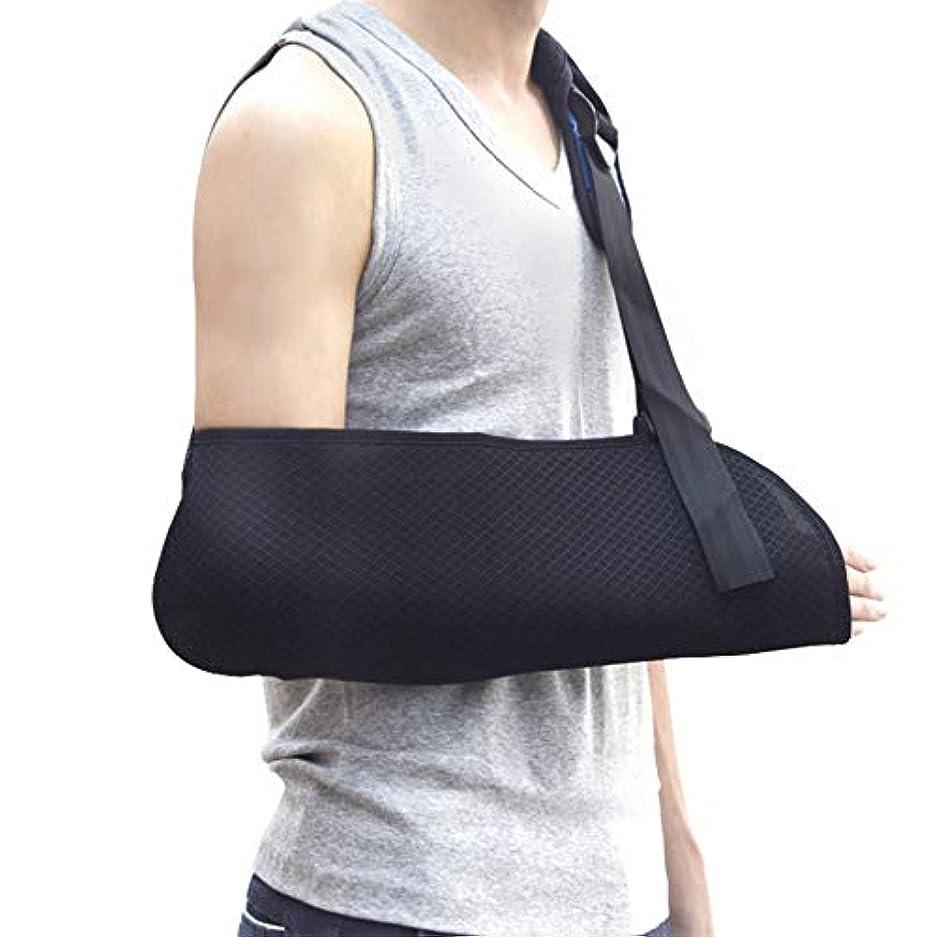 接地廃棄麺腕の吊り鎖 - 調節可能な肩ひもはひずみ、骨折、子供、大人のために適したのための軽量の 人間工学的の設計を固定しました