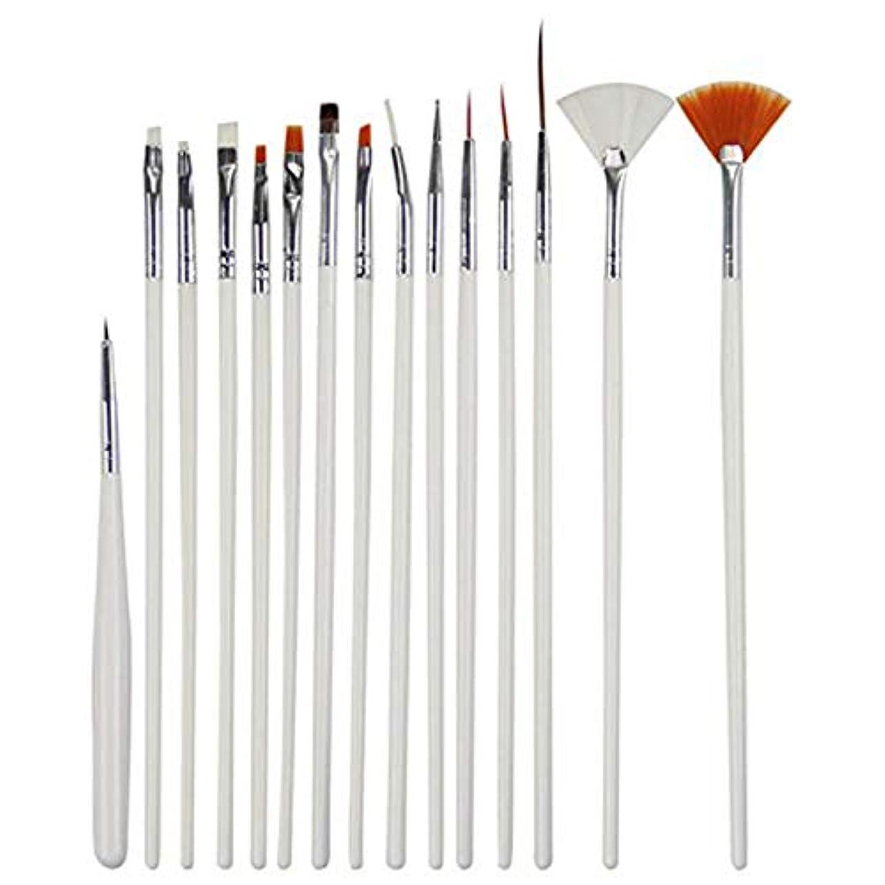 ジャグリング割る版ネイル 筆 ブラシ 15本セット ジェルネイル スカルプ ジェルブラシ デコ (ホワイト)