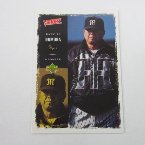 2000Upper Deck Victory プロ野球■レギュラーカード■60/野村克也/阪神