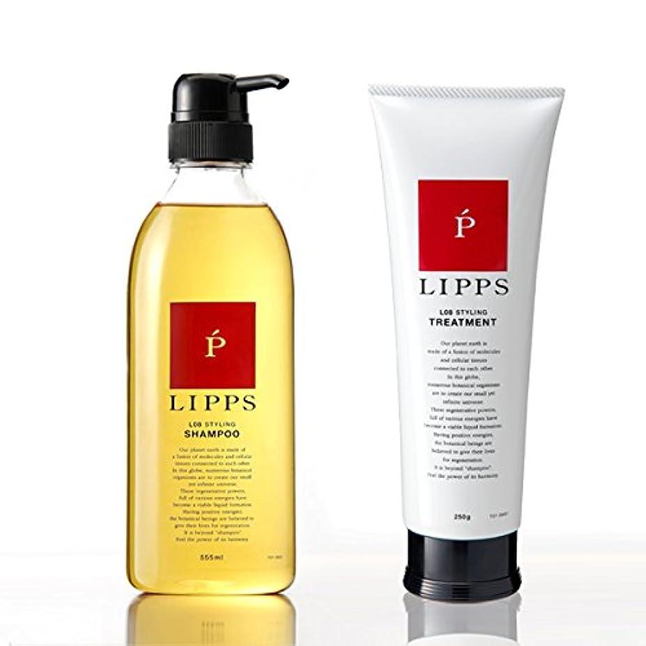 不振拒絶人気の美容室リップス lipps L08スタイリングシャンプー(555ml)&L08トリートメントセット