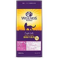 ウェルネス 穀物不使用 室内猫用(1歳以上) サーモン 400g