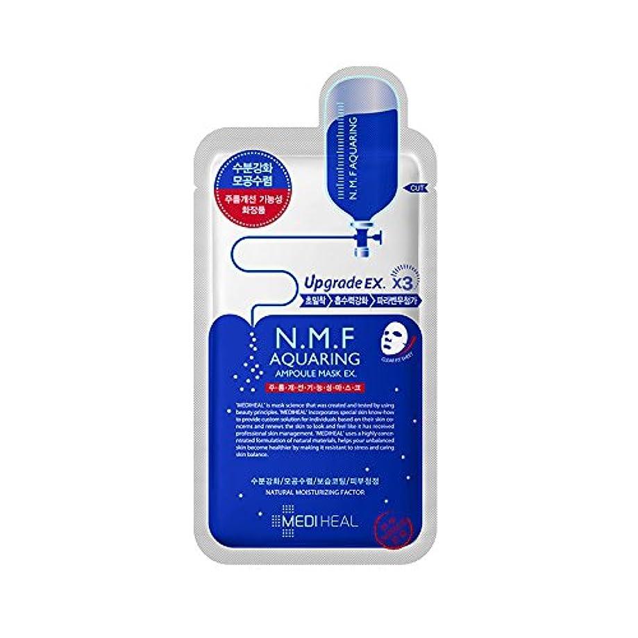 鉛筆グリーンバックホーンMediheal メディヒール N.M.F アクアリング アンプル?マスクパック 10枚入り (Aquaring Ampoule Essential Mask Pack 1box 10sheet)