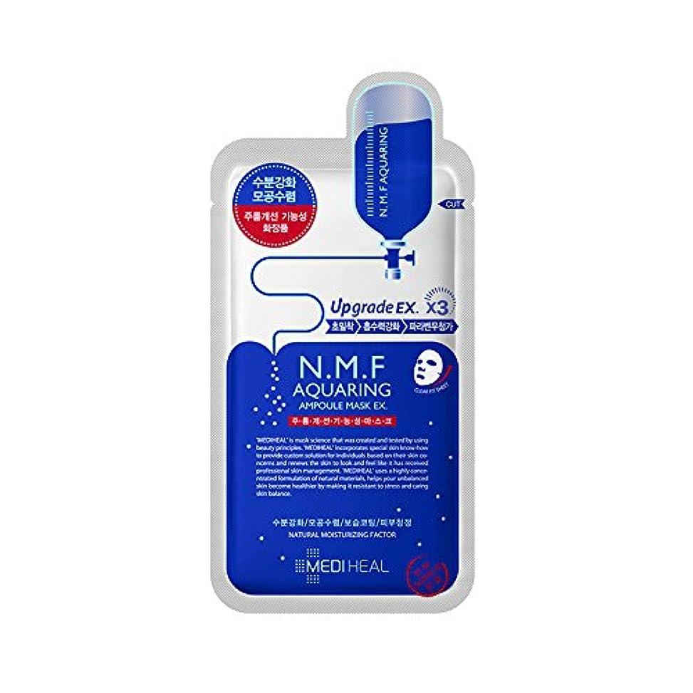 最大限マラドロイト薄汚いMediheal メディヒール N.M.F アクアリング アンプル?マスクパック 10枚入り (Aquaring Ampoule Essential Mask Pack 1box 10sheet)