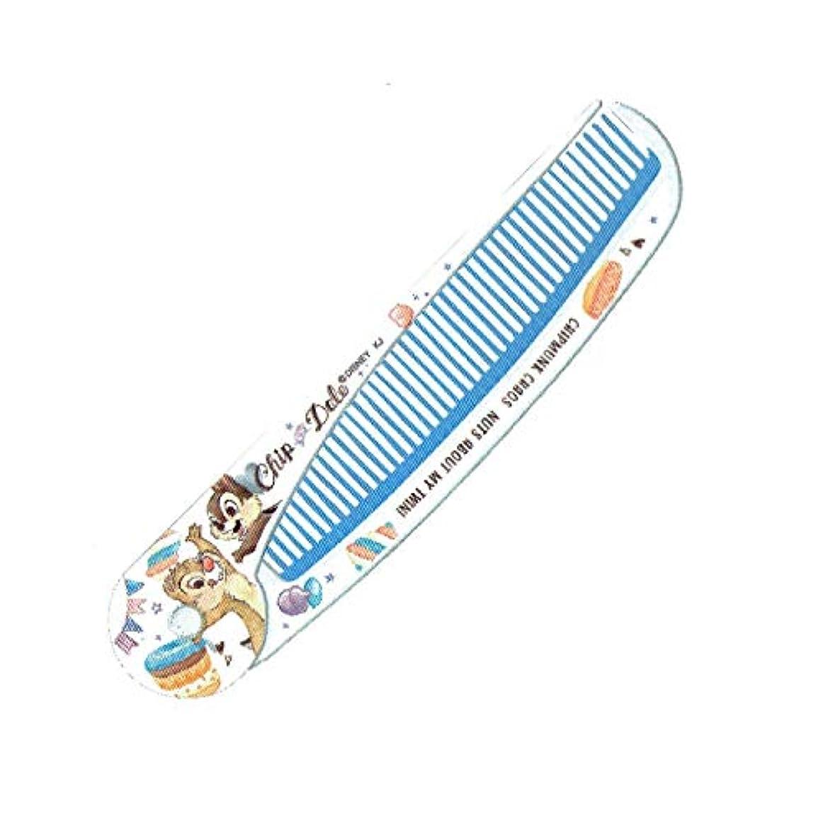 地区肺反逆(株)カミオジャパン ディズニーチップ&デール スリム折りたたみコーム [633847]