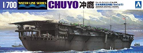 1/700 ウォーターライン No.208 日本海軍航空母艦 冲鷹