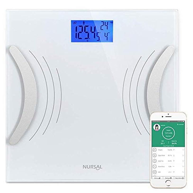 NURSAL 体脂肪計体重脂肪率水分補給BMIBMR骨量筋肉量やカロリー 用 スマートフォンアプリでデジタルスマートブルートゥースバスルームスケール体組成計396ポンド 最大
