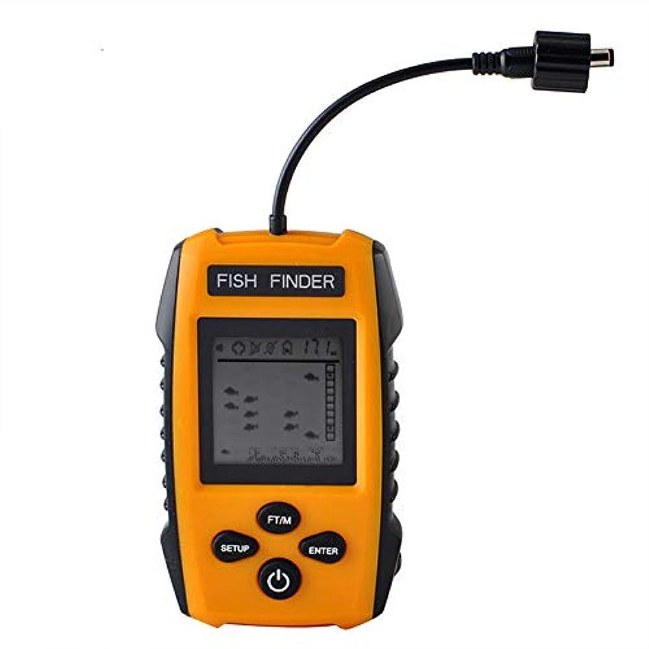 意義廃棄思春期ポータブル 魚群探知機 ソナーフィッシュファインダー 超音波フィッシュファインダー IP68防水および防塵設計 釣り愛好家に最適