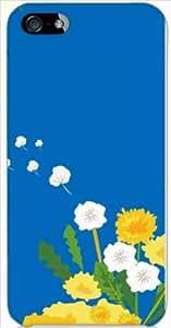 ohama iPhone 5 ハードケース y235_d たんぽぽ 花柄 スマホ ケース スマートフォン カバー カスタム ジャケット softbank au