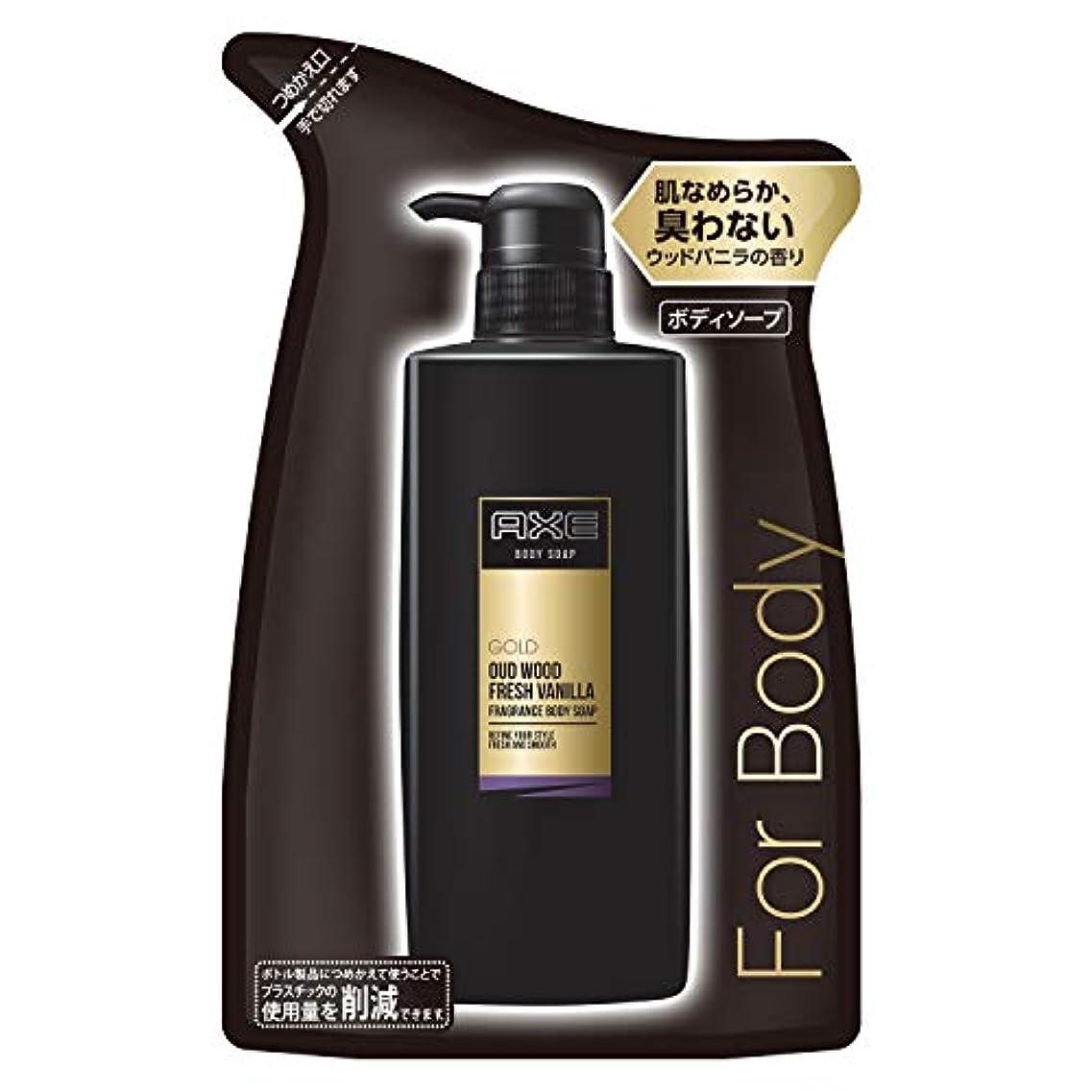 アックス ゴールド 男性用 フレグランス ボディソープ つめかえ用 (ウッドバニラの香り) 400g 12個セット