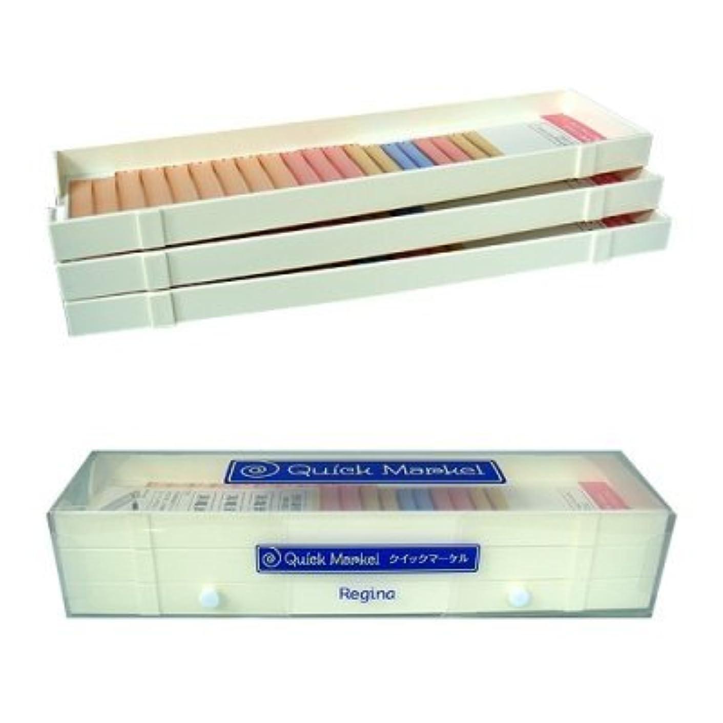 刺繍ゲームマチュピチュレジーナ クイックマーケル 国家試験対応 ロッド収納ケース