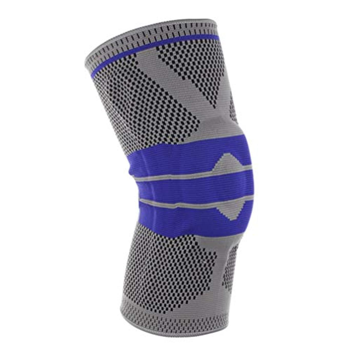ゲージ第二にであることフル膝プロテクター秋冬フルシーズン弾性通気性膝パッドレリーフ防止スポーツ膝サポートブレース - グレーL