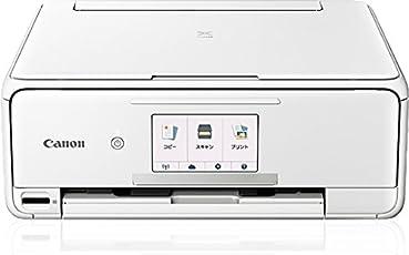 キヤノン インクジェット複合機TS8130 WHITE PIXUSTS8130WH