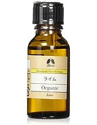 ライム Organic 20ml