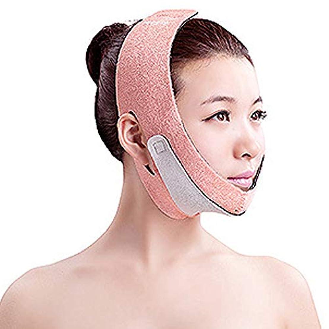 二重顎ベルト、V顔面の人工物、薄い顔の包帯、リフティングパッキング、アンチシワマスク、ユニセックス