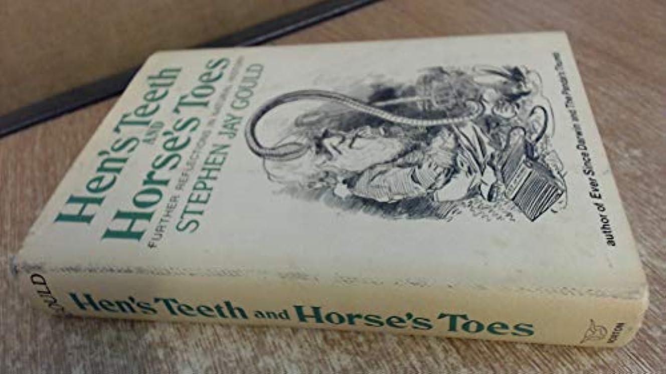 優越マウンド悪化させるHen's Teeth and Horse's Toes