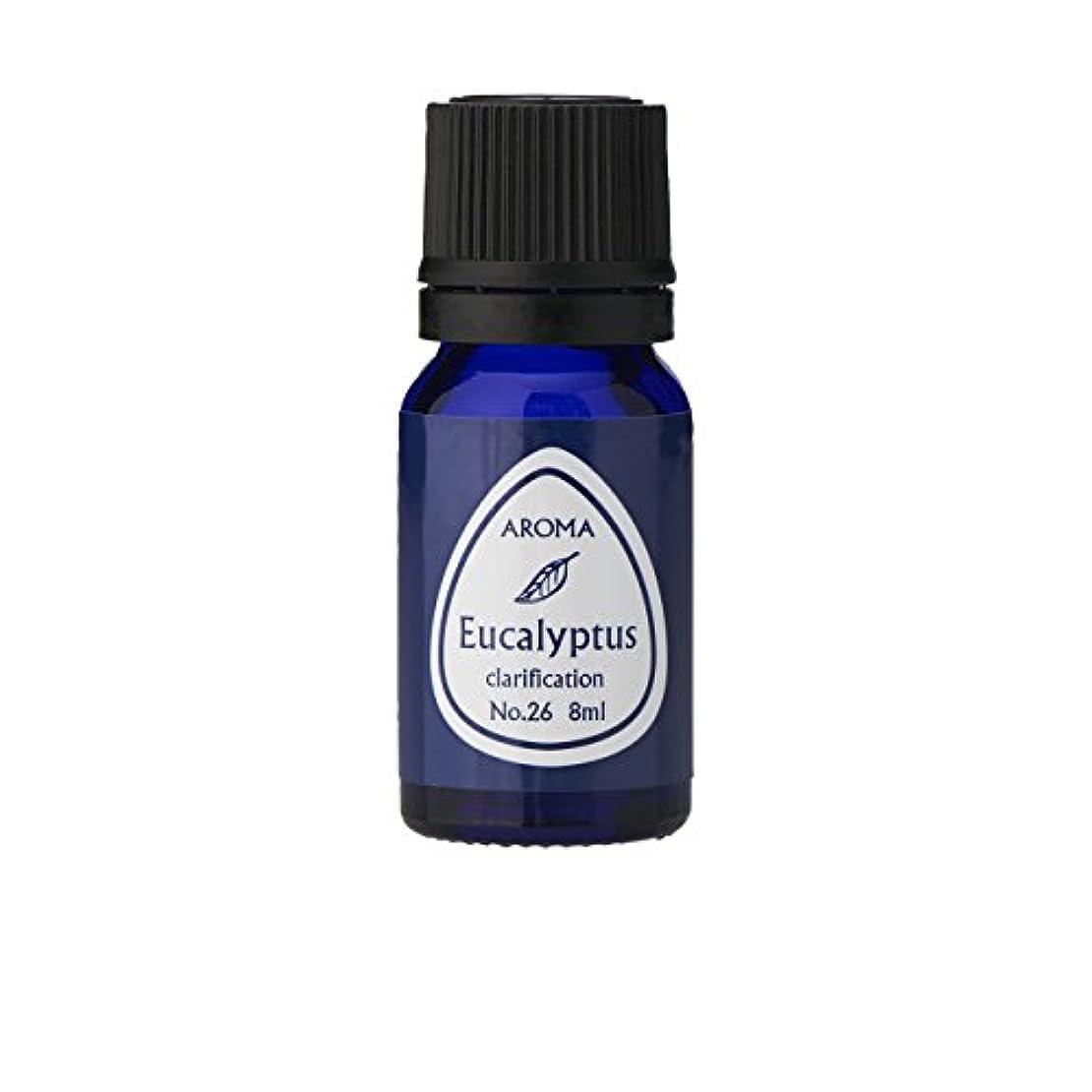 ブルーラベル アロマエッセンス8ml ユーカリ(アロマオイル 調合香料 芳香用)