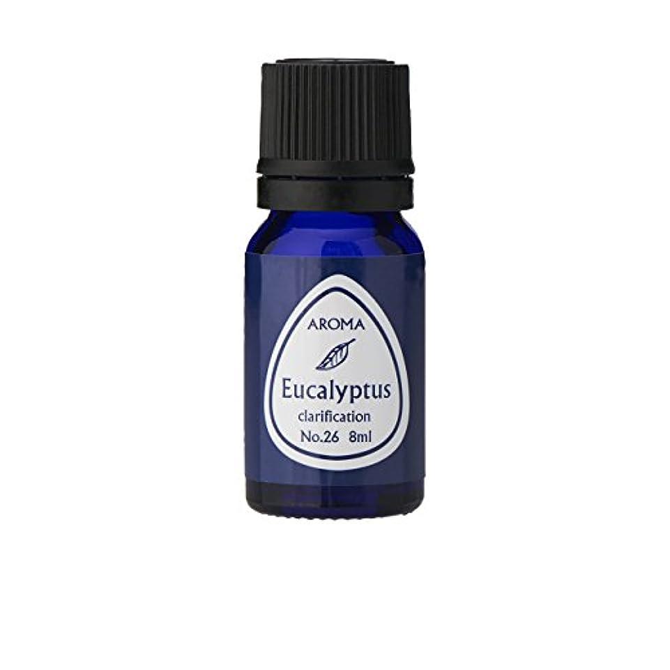 精度手つかずのフリルブルーラベル アロマエッセンス8ml ユーカリ(アロマオイル 調合香料 芳香用)