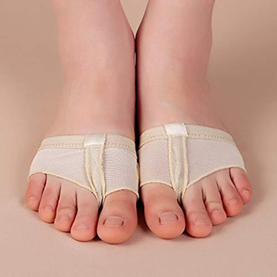 内陸直径失業1 Pair Footful Foot Thong Toe Undies Ballet Dance Paws Metatarsal Forefoot Half Lyrical free shipping