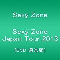 Sexy Zone Japan Tour 2013