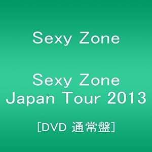 Sexy Zone Japan Tour 2013 [DVD 通常盤]