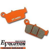 Evolution ハイグレード ブレーキパッド EV-144HD RMX250S RM-Z250 DR-Z400