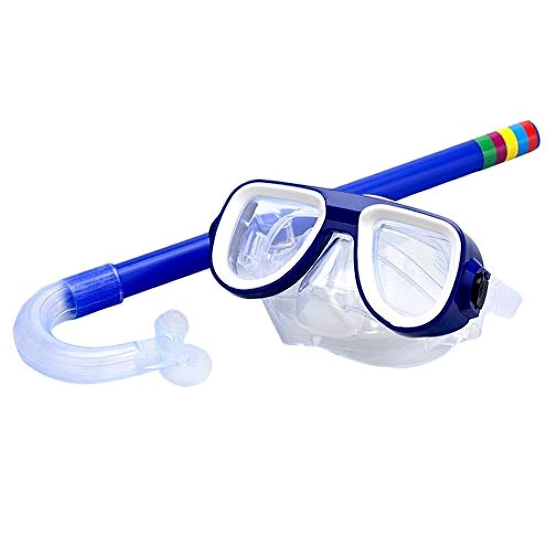 子供の安全シュノーケリングダイビングマスク+シュノーケリングスーツ水着子供水スポーツ3-8歳青 g5y9k2i3rw1