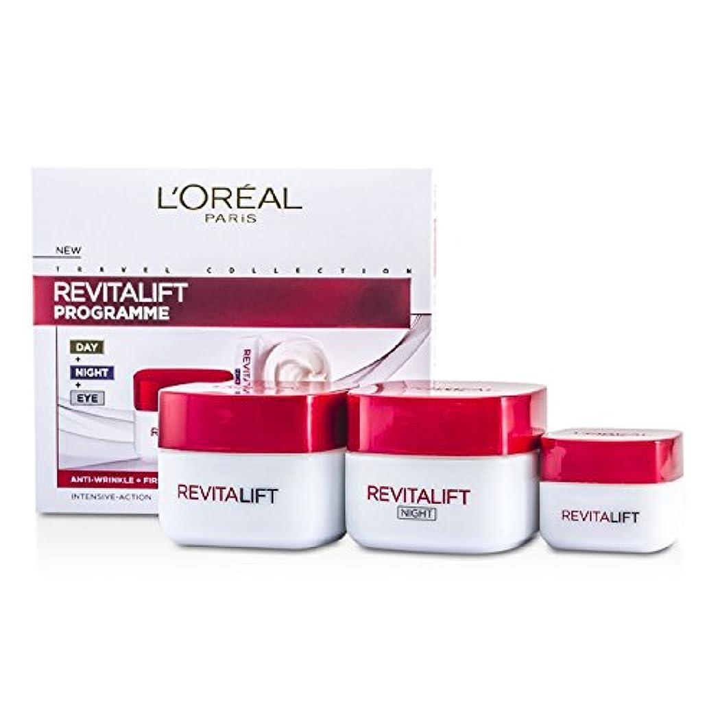 慢な回復飾るロレアル リバイタルリフトプログラム: デイクリーム + アイクリーム + ナイトクリーム (3品入)並行輸入品