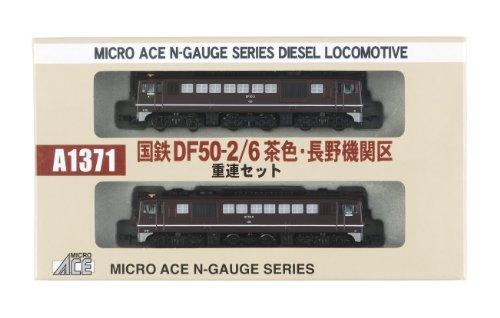 Nゲージ A1371 国鉄DF50-2・6 茶色 長野機関区 重連セット
