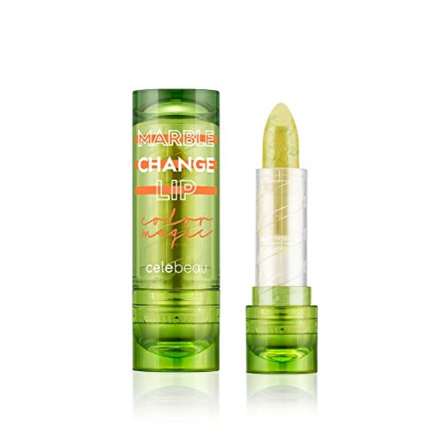 フィドル識別独裁者【celebeau公式】celebeau Marble Change Lip 3.5g/セレビュー マーブル チェンジ リップ 3.5g (02 イエロー ライム)